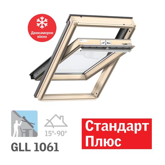 VElux GLL 1061 Стандарт Плюс