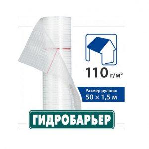 Гидроизоляционная подкровельная пленка гидробарьер Д110 цена