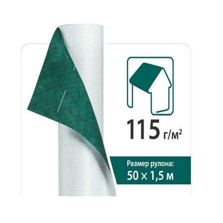 Пленка Евробарьер Юта 115 гр-м2 (75 м2-рулон) цена