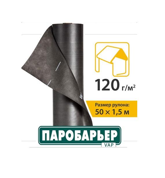 Мембрана паробарьер VAP – Чехия Юта цена