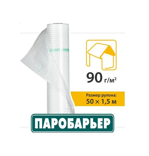 ПАРОБАРЬЕР Н90 – Чехия Юта цена
