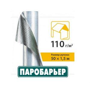 Пароизоляционная подкровельная пленка R110 – Чехия Юта цена