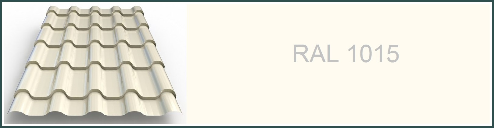 Металлочерепица 1015 Ral Цвет беж - Завод Модуль